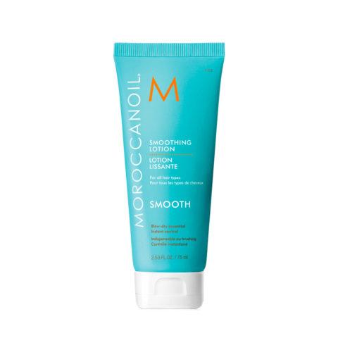 Moroccanoil Smoothing Mask 75ml - Mascarilla suavizante